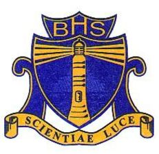 Ballina High School - Australia Private Schools
