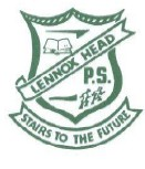 Lennox Head Public School - Australia Private Schools