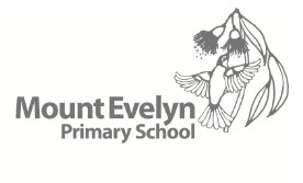 Mount Evelyn Primary School